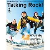Talking Rock! 2018年2月号