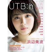 UTB: h (ヒロイン) vol.3 2018 SPRING