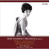 チャイコフスキー: ピアノ協奏曲第1番; ショパン: ピアノ協奏曲第1番; 矢代秋雄: ピアノ協奏曲