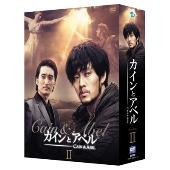 ソ・ジソブ/カインとアベル DVD BOX II [AVBF-29630]