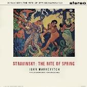 ストラヴィンスキー: 春の祭典; チャイコフスキー: くるみ割り人形組曲, ロメオとジュリエット (全曲ステレオ)<タワーレコード限定>