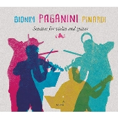 パガニーニ: ヴァイオリンとギ ターのためのソナタ集
