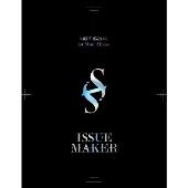 Issue Maker: 1st Mini Album