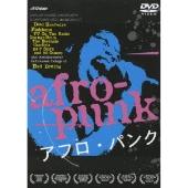 James Spooner/アフロ・パンク [DVD+CD] [VIZF-5002]
