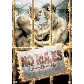 NO RULES ノー・ルール[ALBSD-1116][DVD]