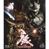 小西遼生/牙狼 MAKAISENKI Vol.5 [PCXP-50060]