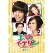 キム・ギボム/I LOVE イ・テリ ノーカット完全版 DVD BOX-I [PCBP-62111]