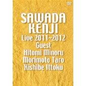沢田研二/沢田研二 LIVE 2011~2012 GUEST : 瞳みのる・森本太郎・岸部一徳 [COLO-91201]
