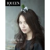 "IQUEEN Vol.7 戸田恵梨香 ""ACTRESS""[XNLP-10007][Blu-ray/ブルーレイ]"