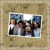 ベイビーユー [CD+DVD]<初回生産限定盤>