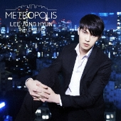 METROPOLIS [CD+DVD]<初回限定盤>