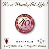 It's a Wonderful Life! [SACD Hybrid+DVD]