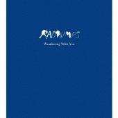 天気の子 complete version [CD+DVD+ARTBOOK]<完全生産限定BOX盤>