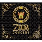 ゼルダの伝説 30周年記念コンサート [2CD+DVD+グッズ]<初回数量限定生産盤>