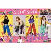 31313 [CD+DVD]<初回限定盤>