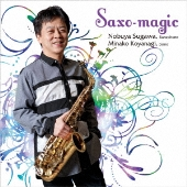 Saxo-magic