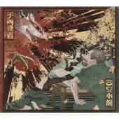 三文小説/千両役者 [CD+Blu-ray Disc]<初回生産限定盤>