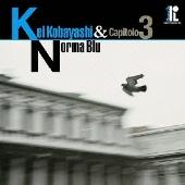小林径/小林径 & Norma Blu Capitolo 3 [PCCY-30163]