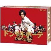 松田翔太/ドン★キホーテ DVD-BOX [VPBX-14959]