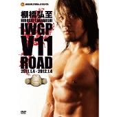 棚橋弘至 IWGP V11 ROAD[TCED-1539][D...