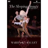眠れる森の美女 The Sleeping Beauty