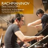 ラフマニノフ:ピアノ協奏曲第2番 バガニーニの主題による狂詩曲