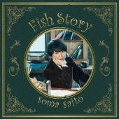 フィッシュストーリー [CD+DVD]<初回生産限定盤>