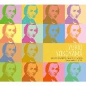 横山幸雄 プレイエルによるショパン・ピアノ独奏曲 全曲集BOX