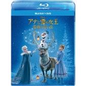 アナと雪の女王/家族の思い出 [Blu-ray Disc+DVD]