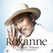 古澤巌/ロクサーヌ Le Grand Amour [HUCD-10140]