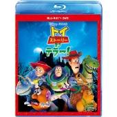 トイ・ストーリー・オブ・テラー! [Blu-ray Disc+DVD]