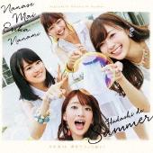 裸足でSummer (Type-B) [CD+DVD]<初回限定仕様>