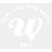NEWS、DVD/ブルーレイ『NEWS LIVE TOUR 2015 WHITE』4月20日発売