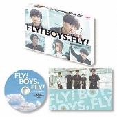 FLY! BOYS,FLY!僕たち、CAはじめました