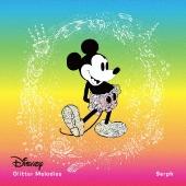 Disney Glitter Melodies<通常盤>
