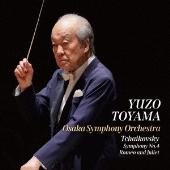 チャイコフスキー: 交響曲第4番、幻想序曲「ロメオとジュリエット」