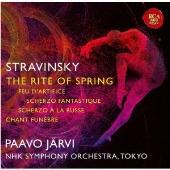 20世紀傑作選4ストラヴィンスキー:春の祭典 葬送の歌・幻想曲「花火」・幻想的スケルツォ 他