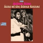 キング・オブ・ザ・ブルース・ギター<完全生産限定盤>