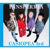 PANSPERMIA [Blu-spec CD2+DVD]