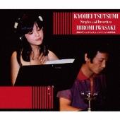 筒美京平シングルズ&フェイバリッツ [2CD+DVD]<生産限定盤>