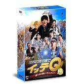 世界の果てまでイッテQ! 10周年記念DVD BOX-BLUE