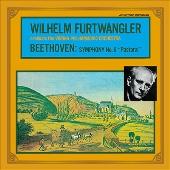 ベートーヴェン: 交響曲第6番 ヘ長調 作品68「田園」