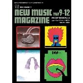 創刊50周年記念復刻 Part 2 ニューミュージック・マガジン 1969年9~12月号
