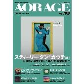 AOR AGE Vol.18