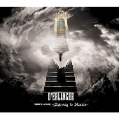 D'ERLANGER TRIBUTE ALBUM ~ Stairway to Heaven ~<初回限定3方背BOX仕様>
