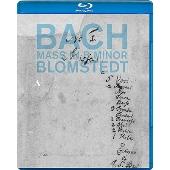 J.S.Bach: Mass In B Minor