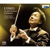 R.シュトラウス:交響詩「ツァラトゥストラはかく語りき」、交響詩「英雄の生涯」