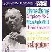 モーツァルト: クラリネット協奏曲、ブラームス: 交響曲第2番