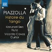 ピアソラ: フルートとギターのための作品集