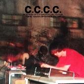 Recorded Live At Broken Life Festival, Taipei, Taiwan September 9th 1995<限定盤>